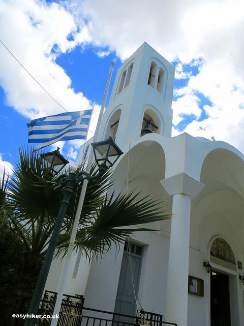 """A Greek building in Pireaus"""