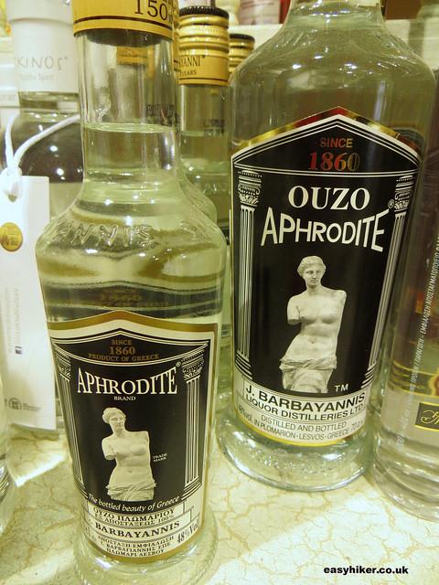 """bottles of Ouzo - Venus of Milo walk"""