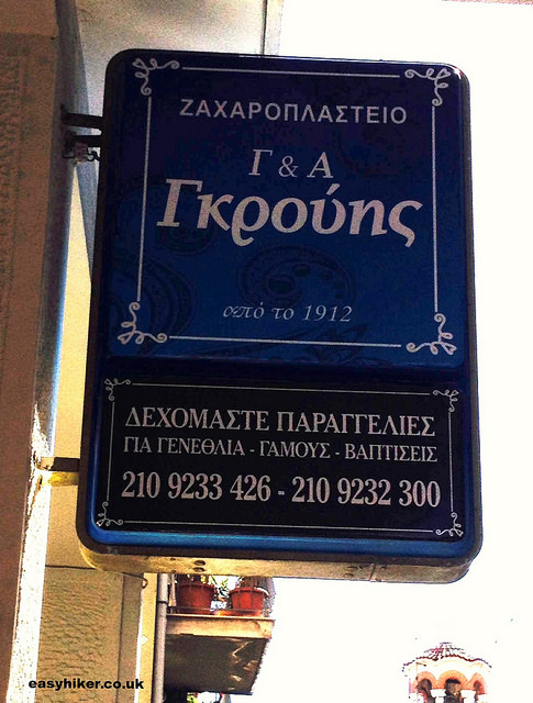 """shop sign of sweets shop Grouis in Athens"""
