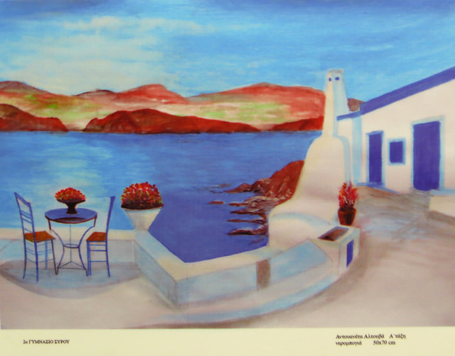 """colours of the cyclades shown through little big artists' eyes"""