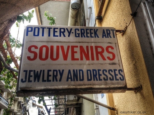"""Jewlery in Athens"""
