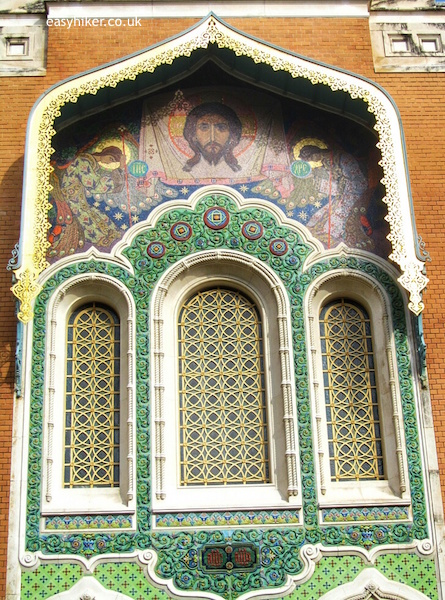 """detail on a Russian orthodox church in Nice"""
